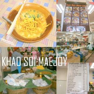 s_KHAO SOI MAE JOY