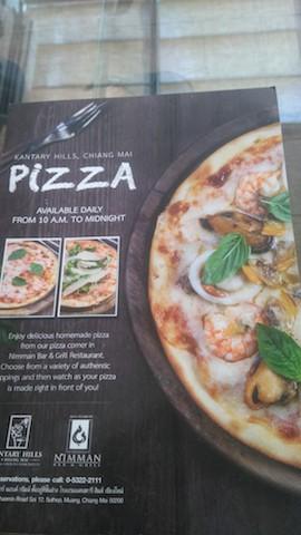 カンタリーピザ