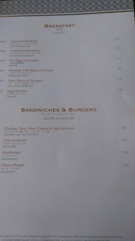 カンタ朝食バーガーサンドイッチ