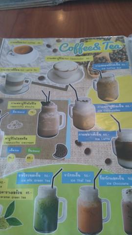 バスコーヒー