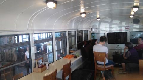 バス内装2