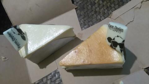 ファームチーズ105