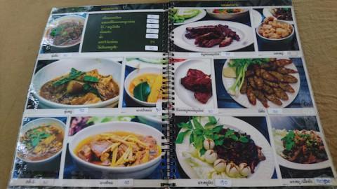 北タイ料理9