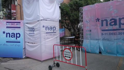 NAP祭り看板