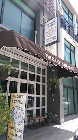 TWcafe外観