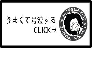 新着情報のイメージ